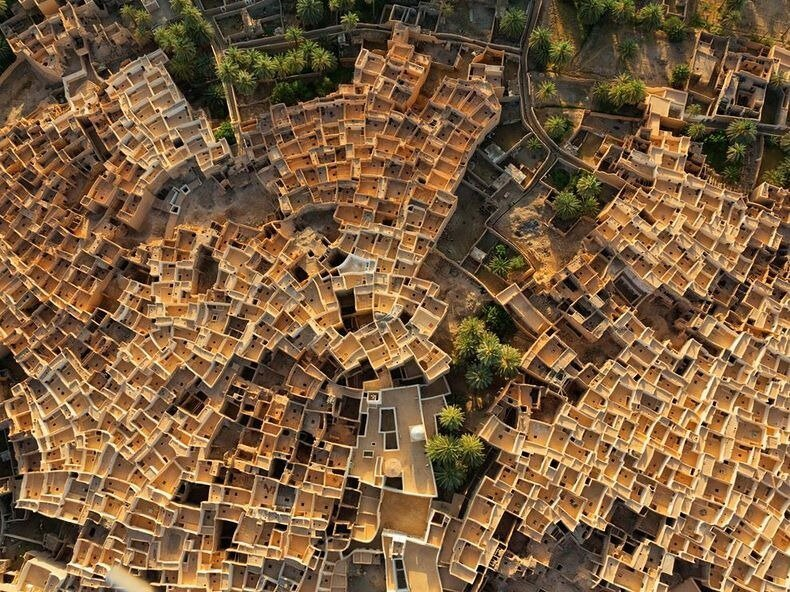 "The Old Town of Ghadames ""Pearl of The Desert"""