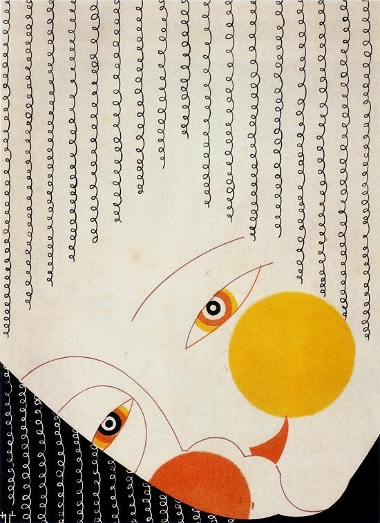 The Evolution Of Vintage Japanese Graphic Design