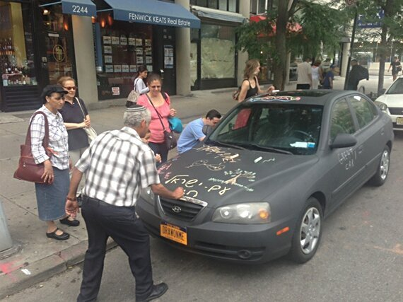 Draw On Me Chalkboard Car