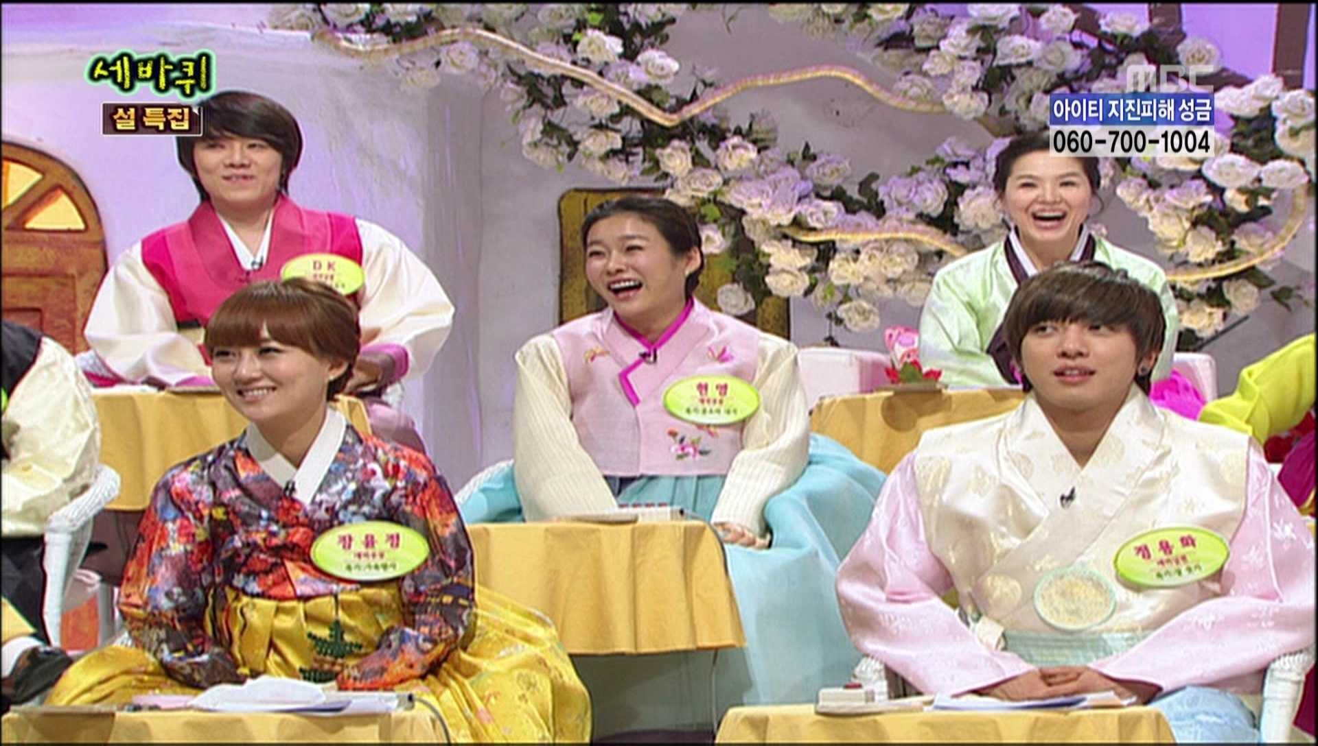 Funny monents from japanese TV shows.