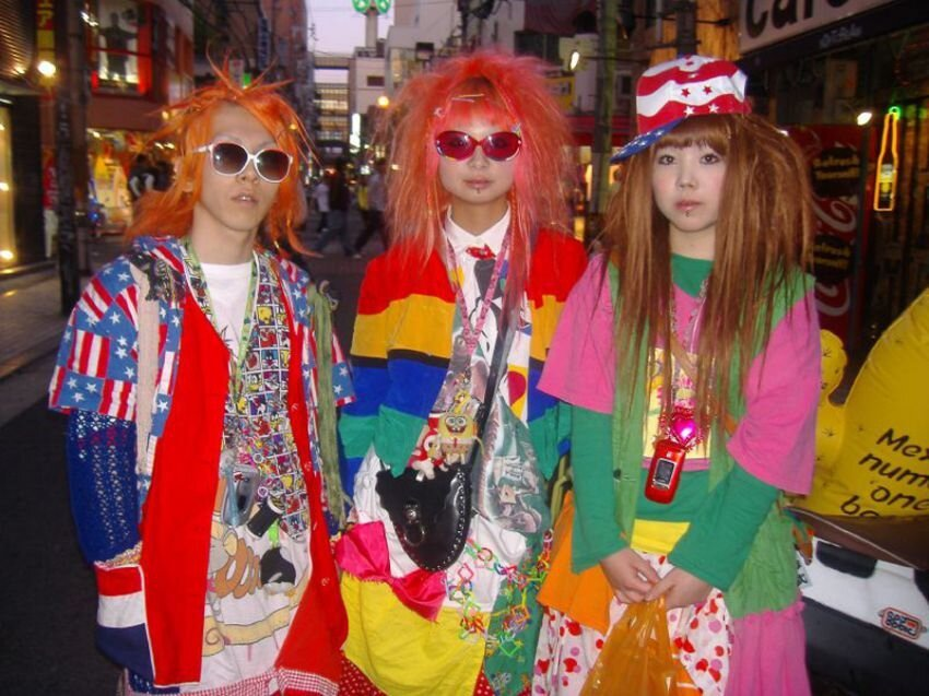Japanese freaks