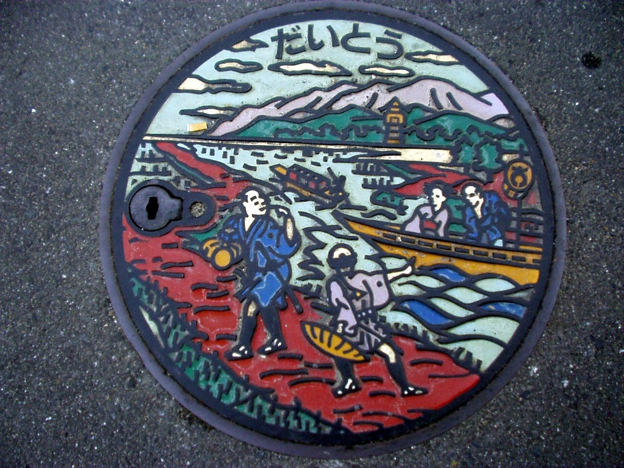 Japanese Manhole Covers Photos