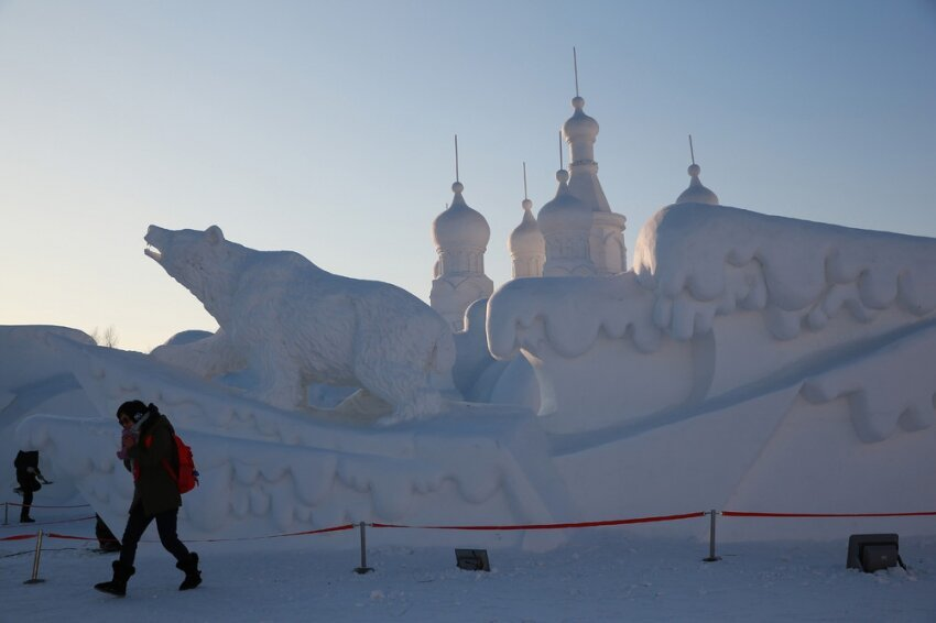 The 16th Harbin Ice and Snow World