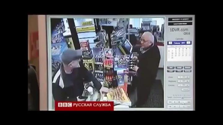 Вежливое ограбление