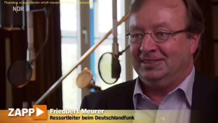 Немцы возмущены антироссийской пропагандой в собственных СМИ