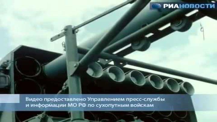 """Российская ТОС 1"""" Буратино"""""""