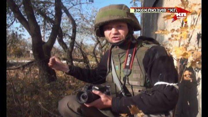 Эксклюзив КП: Репортаж из-под Дебальцево