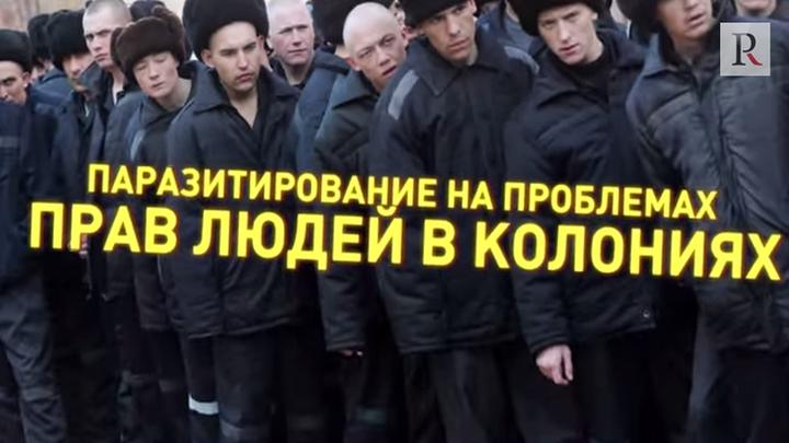 Зачем Владимир Путин встречался с либеральными правозащитниками?