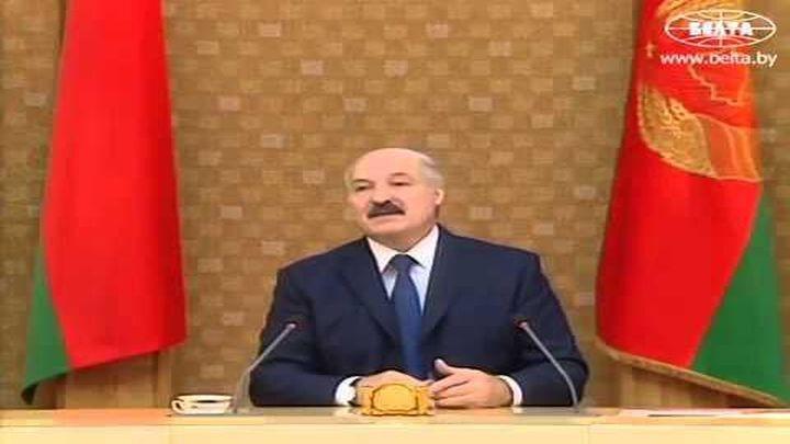 Лукашенко: Если бы не Россия, дни ЛНР и ДНР были бы давно сочтены