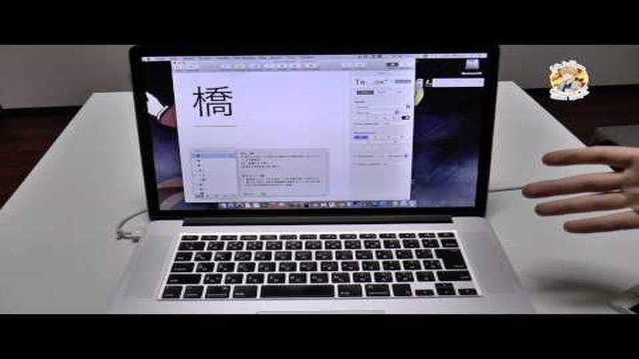 Как японцы печатают иероглифы