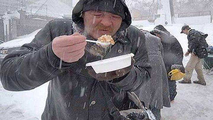 Бездомные замерзают
