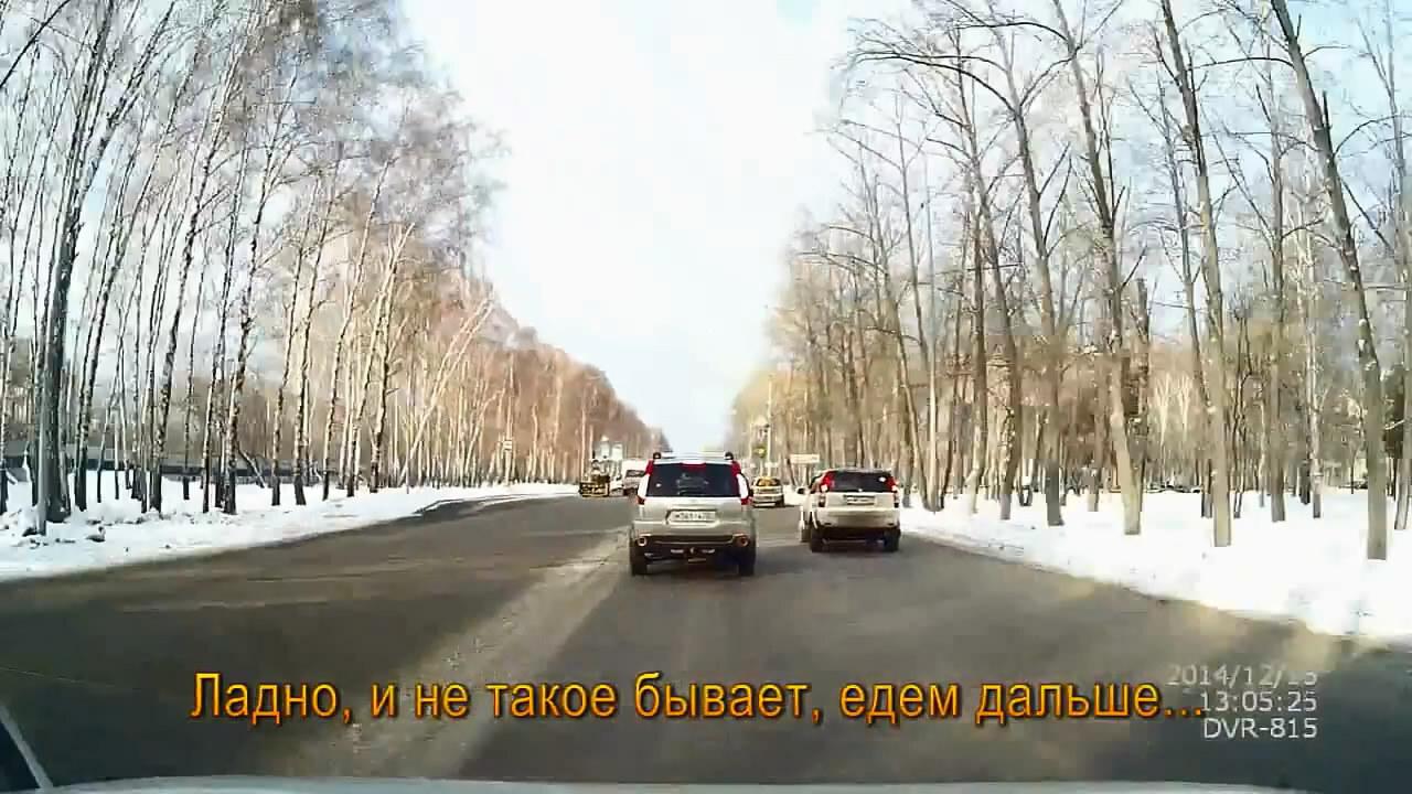 Опасный водитель Nissan X-Trail