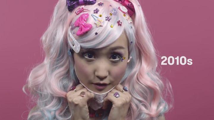 Как менялись стандарты женской красоты в Японии за последние 100 лет