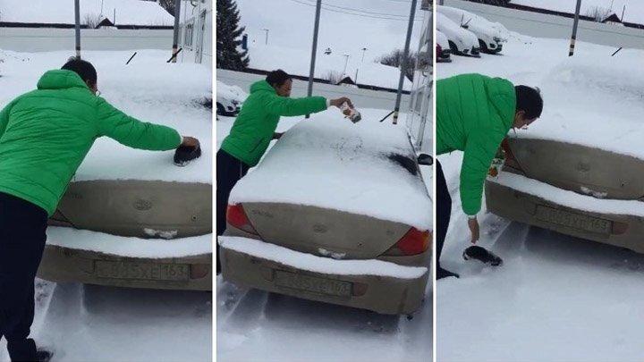 Отличная идея, как подшутить над другом-автомобилистом