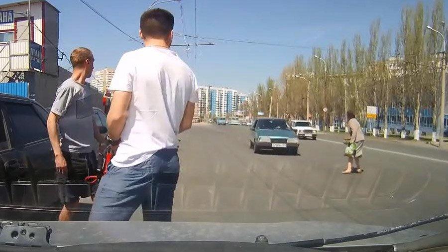 Глупая, но везучая женщина переходит дорогу