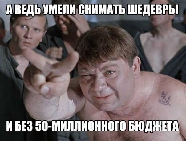 Парадокс советского кино