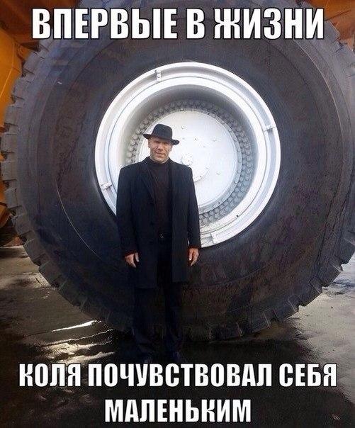 Валуев и колесико