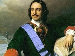 5 запретов Петра I, изменивших облик России