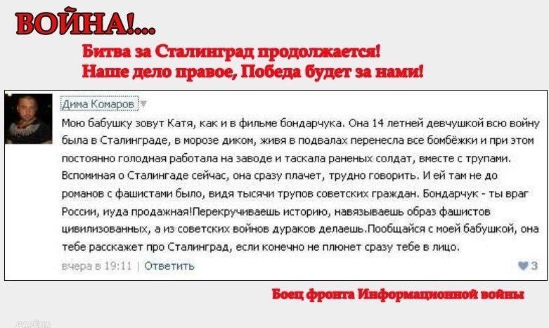 Битва за Сталинград продолжается
