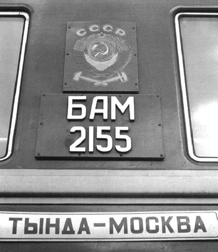 Интересные факты о Байкало-Амурской магистрали