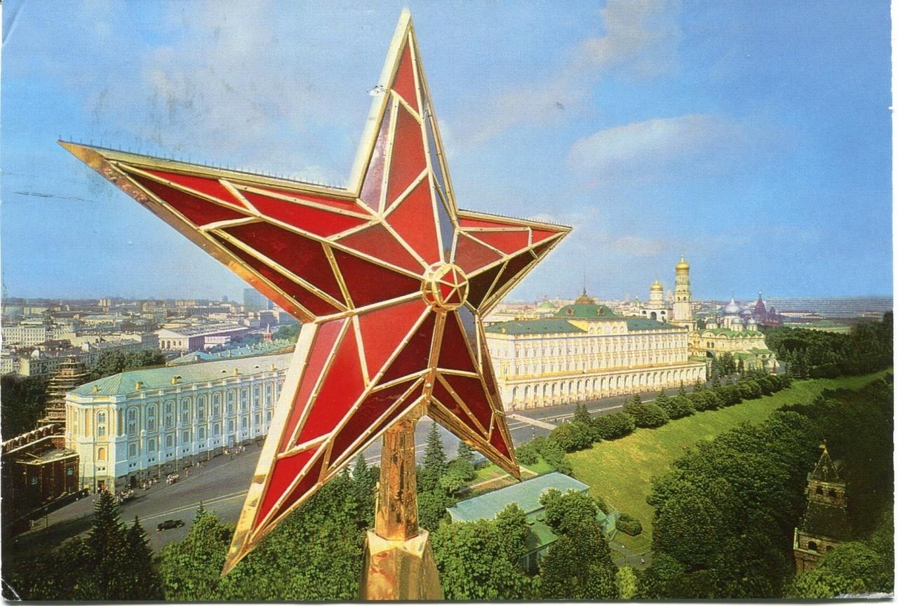 7 интересных фактов о кремлёвских звёздах