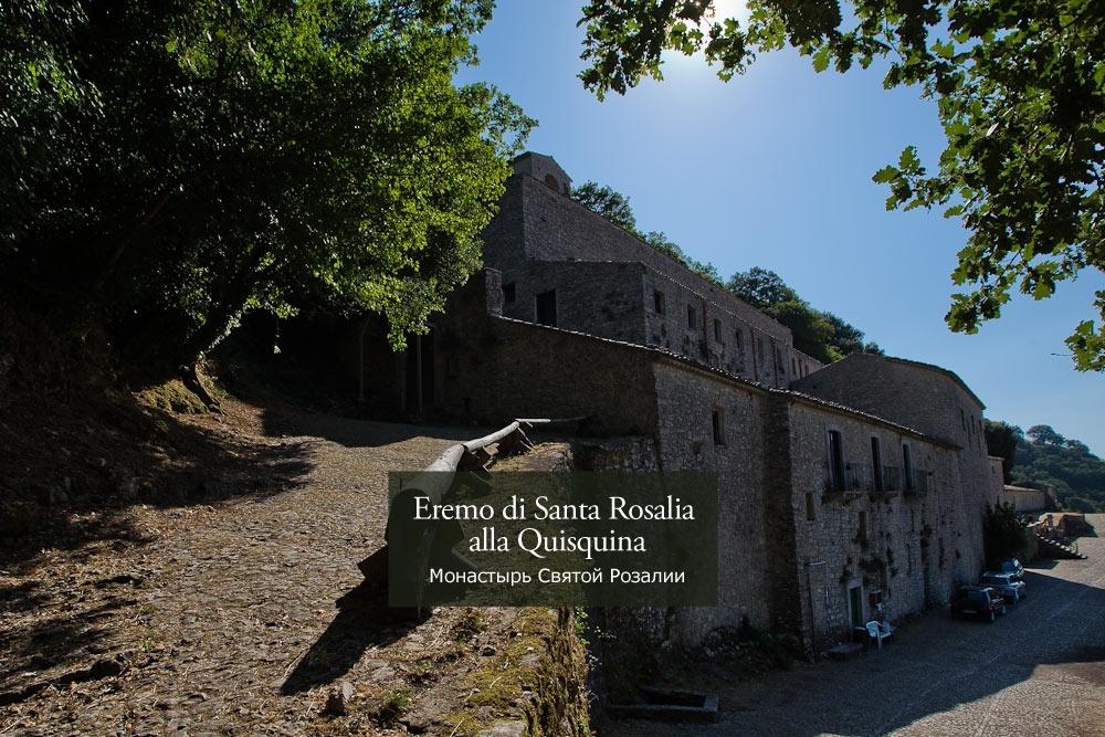 Экскурсия по монастырю отшельников в Санто Стефано