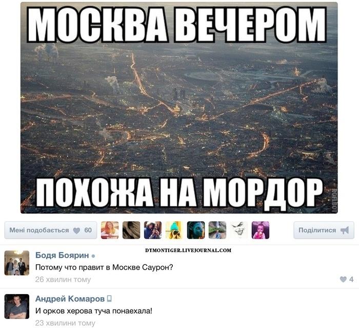 Смешные комментарии из социальных сетей от Дмитрий Навышный за 23 декабря 2013
