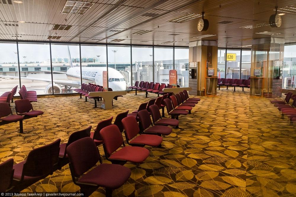 Чанги - самый лучший аэропорт в мире