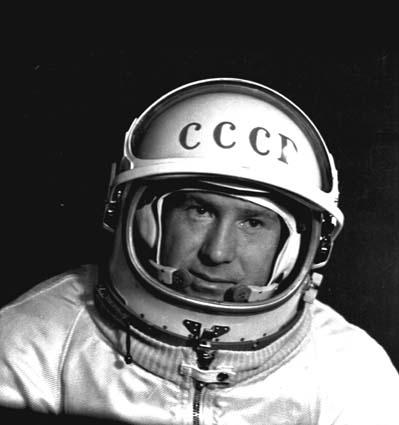 Космос Алексея Леонова