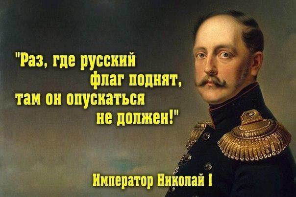 Высказывания великих людей о России и русском народе