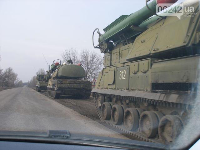 """Украина подтягивает в Донецкую область ЗРК  """"Бук"""""""