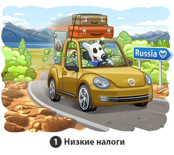 7 причин не эмигрировать из России