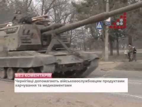 Артилерия и танковые бригады едут укреплять украинские границы