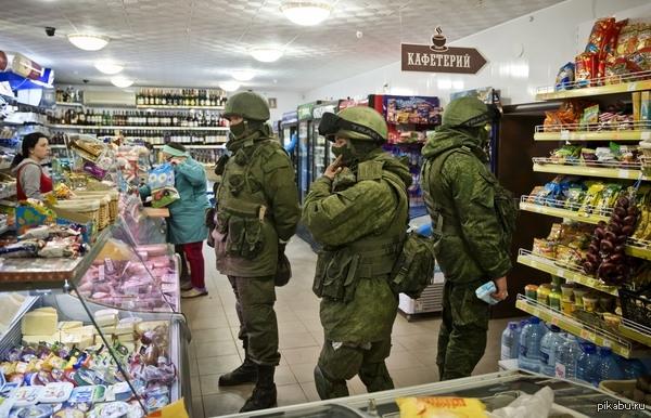 Типичные крымские покупатели