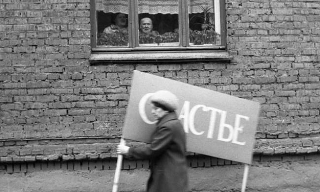 Запрещенная в СССР документальная фотография