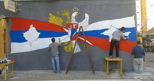 Граффити в Сербии