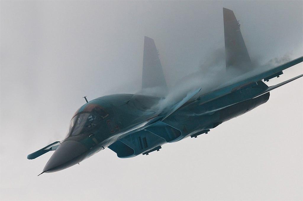 Облет американского эсминца российским СУ-24