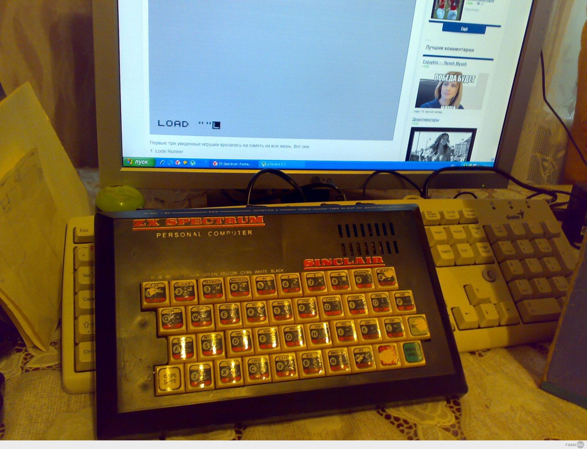 ZX Spectrum. Компьютерные игры моего детства. Часть вторая.