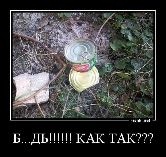 Б...дь!!!!!! Как так???