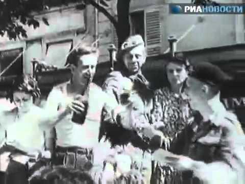 День Победы 9 мая 1945