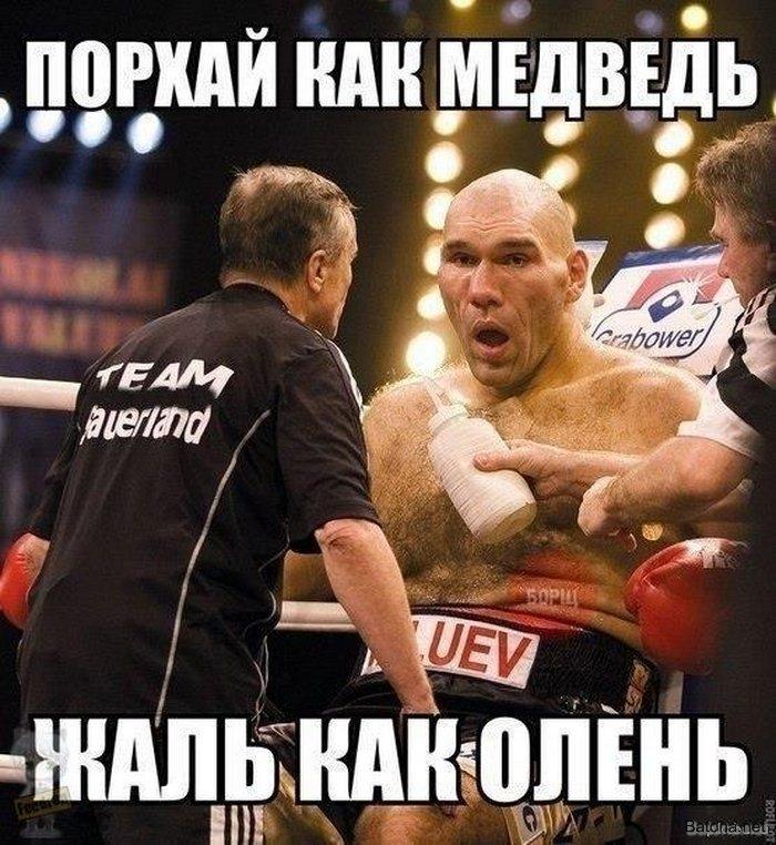 Миша))
