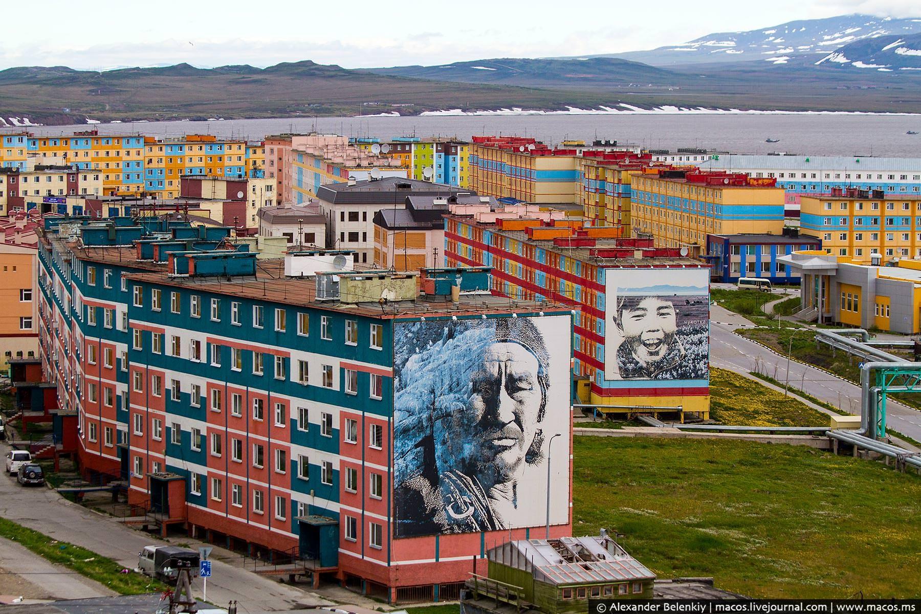 Анадырь - самый яркий город России