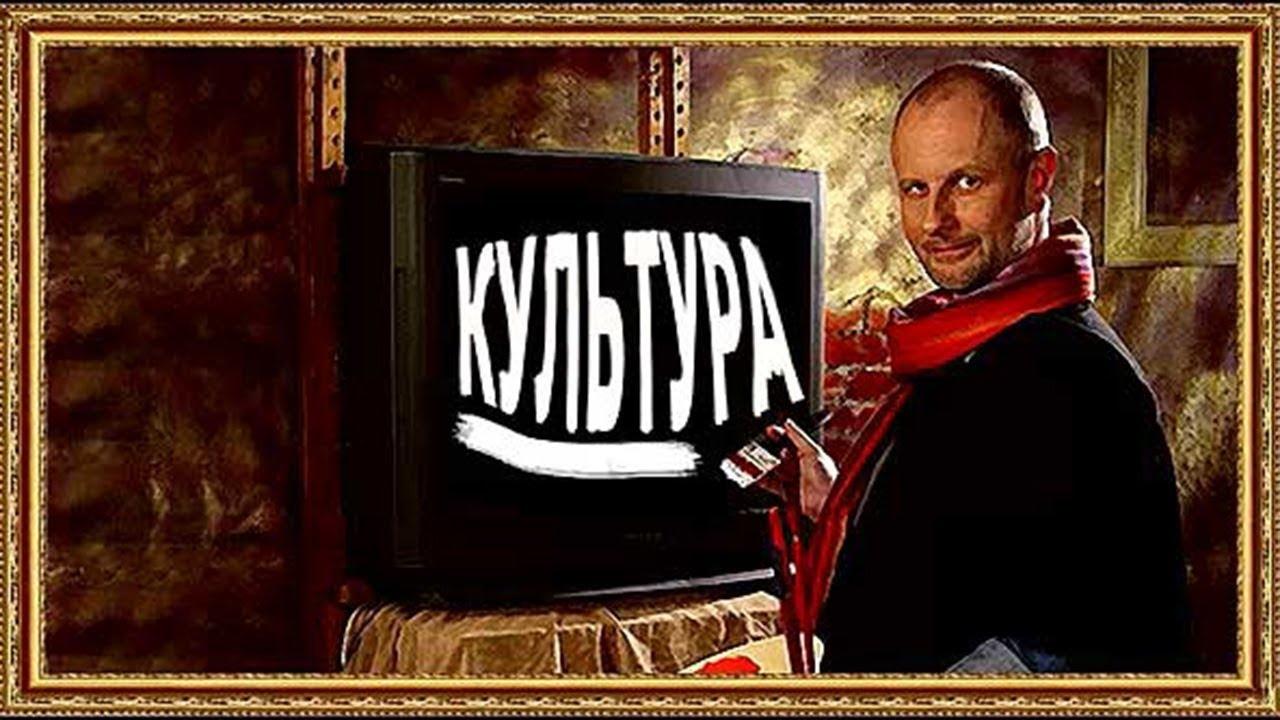 "Д.Ю.Пучков (Гоблин)  читает стих А.С.Пушкина ""КЛЕВЕТНИКАМ РОССИИ"""