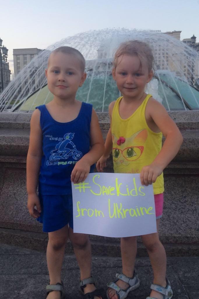 #SaveKids from Ukraine