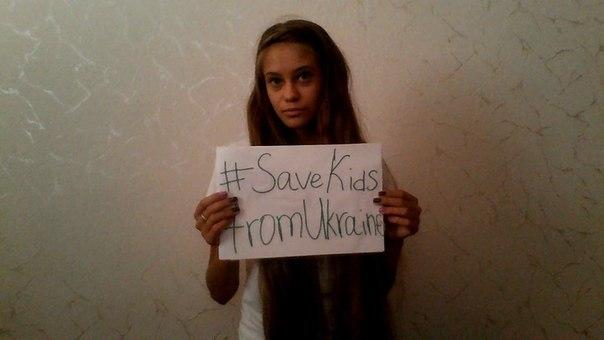 Акция #SaveKids продолжает набирать обороты