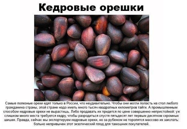 Вещи, которые есть только в постсоветских странах...