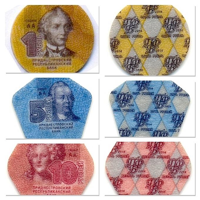 В Приднестровье ввели в обращение монеты из пластика