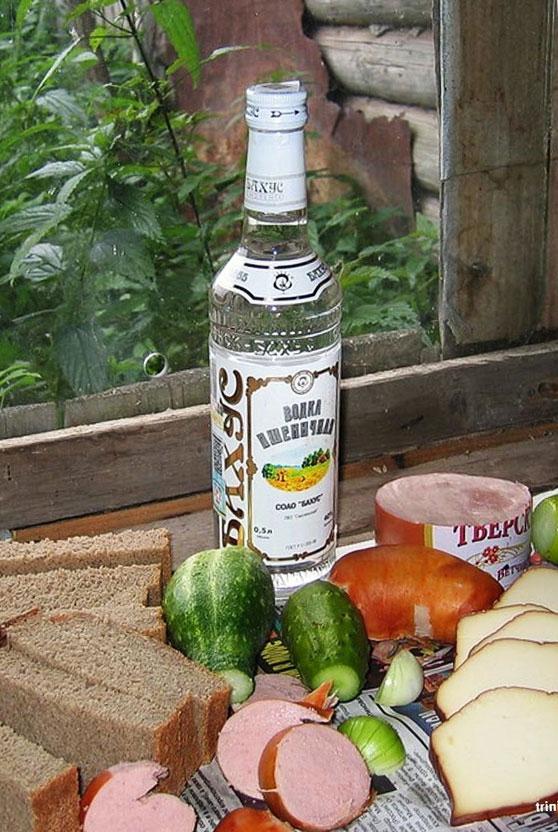 Как пить Русскую водку