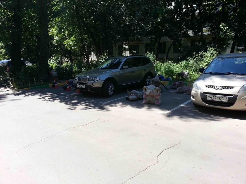 Захват парковки