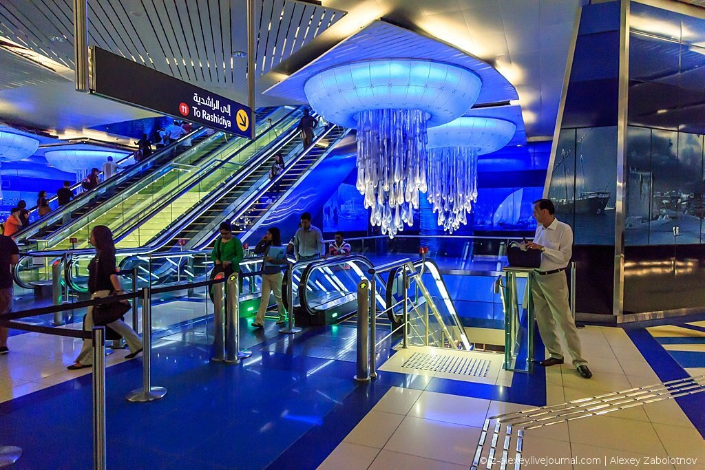 Дубайское метро